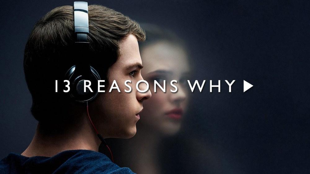 13の理由