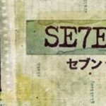 映画「セブン」で学ぶ英語【現代サスペンス映画の真骨頂】